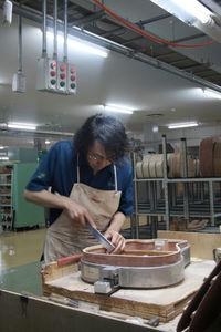 Takamine fabriek