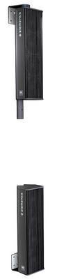 HK Audio Elements E435 A Install Kit